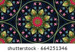 seamless vector floral... | Shutterstock .eps vector #664251346