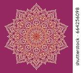 vector  outline  illustration ... | Shutterstock .eps vector #664256098