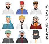 middle eastern men avatar set.... | Shutterstock .eps vector #664261192