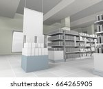 store interior with shelves and ... | Shutterstock . vector #664265905