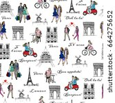 paris sightseeings and people.... | Shutterstock . vector #664275652
