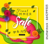 summer sale background banner... | Shutterstock .eps vector #664299505