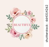 illustration of wonderful... | Shutterstock . vector #664314262