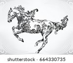 Stock vector running horse in floral ornament 664330735