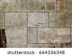 stone texture pattern background | Shutterstock . vector #664336348