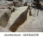 unfinished obelisk open air... | Shutterstock . vector #664366258