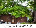 taiwan  taichung city cultural...   Shutterstock . vector #664390108
