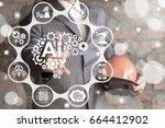 artificial intelligence... | Shutterstock . vector #664412902
