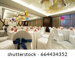 luxury  elegant birthday party... | Shutterstock . vector #664434352