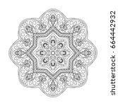mandala. ethnic amulet. black... | Shutterstock .eps vector #664442932