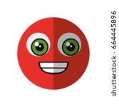 cartoon face icon | Shutterstock .eps vector #664445896
