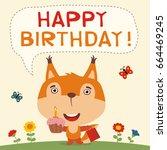 happy birthday  funny squirrel... | Shutterstock .eps vector #664469245
