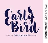 early bird handwritten... | Shutterstock .eps vector #664471762