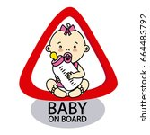 baby on board sign | Shutterstock .eps vector #664483792