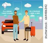 carpooling concept vector... | Shutterstock .eps vector #664486342