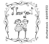 vector illustrated cute couple... | Shutterstock .eps vector #66449353