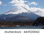 mount fuji  | Shutterstock . vector #664520062