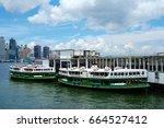 hong kong   june 8 2017  the... | Shutterstock . vector #664527412