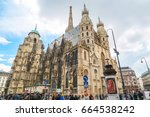 vienna  austria   april 5  2015 ... | Shutterstock . vector #664538242
