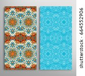 vertical seamless patterns set  ... | Shutterstock .eps vector #664552906