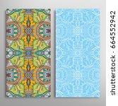 vertical seamless patterns set  ... | Shutterstock .eps vector #664552942