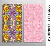 vertical seamless patterns set  ... | Shutterstock .eps vector #664552996