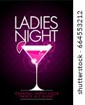 vector party ladys night flyer... | Shutterstock .eps vector #664553212