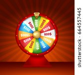realistic 3d spinning fortune... | Shutterstock .eps vector #664557445