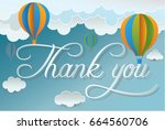 paper art balloon   cloud  in... | Shutterstock .eps vector #664560706