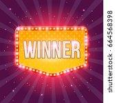 winner retro banner template... | Shutterstock .eps vector #664568398