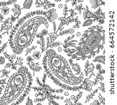 Seamless Pattern With Indian...