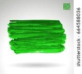 green brush stroke and texture. ... | Shutterstock .eps vector #664588036