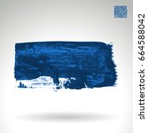 blue brush stroke and texture.... | Shutterstock .eps vector #664588042