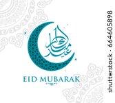 eid mubarak design background....   Shutterstock .eps vector #664605898