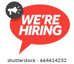 we're hiring speech bubble and... | Shutterstock .eps vector #664614232