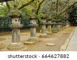stone lanterns in toshogu...   Shutterstock . vector #664627882