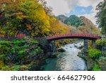 view of shinkyo bridge in...   Shutterstock . vector #664627906
