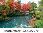 shoyo en  japanese garden in...   Shutterstock . vector #664627972