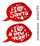 I love Santa new year stickers in form of speech bubbles. - stock vector