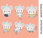 a funny set mice in a cartoon... | Shutterstock .eps vector #664653496