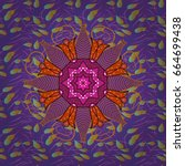 square invite template. luxury... | Shutterstock .eps vector #664699438