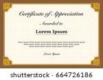 certificate of appreciation | Shutterstock .eps vector #664726186