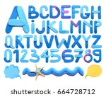 plasticine letter. color...   Shutterstock . vector #664728712