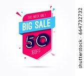 big sale 50  off label | Shutterstock .eps vector #664732732