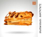 orange brush stroke and texture.... | Shutterstock .eps vector #664747672