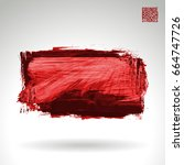 red brush stroke and texture.... | Shutterstock .eps vector #664747726
