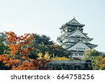 japan castle | Shutterstock . vector #664758256