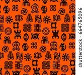 african adinkra pattern   black ... | Shutterstock .eps vector #664765096