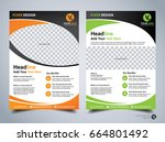 flyer design template vector ... | Shutterstock .eps vector #664801492