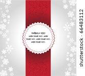 template frame design for... | Shutterstock .eps vector #66483112